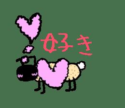 it is a sticker of Atsuji sticker #5905548