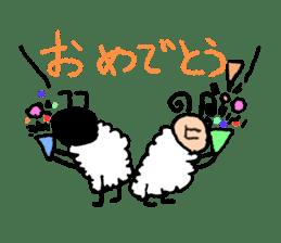 it is a sticker of Atsuji sticker #5905558