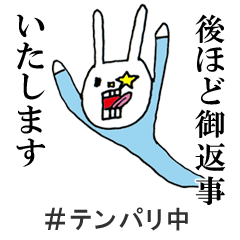 [UH] tag! Sticker