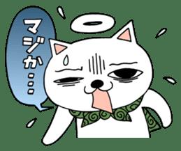 Nekojiru Sticker Nekogamisama sticker #5912361