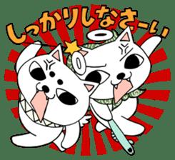 Nekojiru Sticker Nekogamisama sticker #5912362