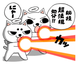 Nekojiru Sticker Nekogamisama sticker #5912363