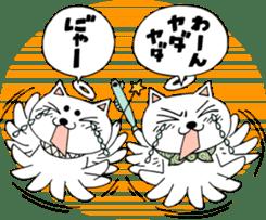 Nekojiru Sticker Nekogamisama sticker #5912370