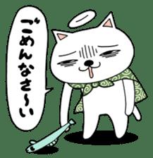 Nekojiru Sticker Nekogamisama sticker #5912371