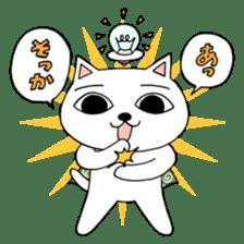 Nekojiru Sticker Nekogamisama sticker #5912372