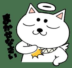 Nekojiru Sticker Nekogamisama sticker #5912374