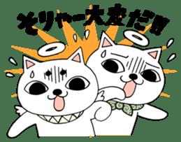 Nekojiru Sticker Nekogamisama sticker #5912376