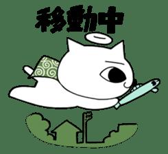 Nekojiru Sticker Nekogamisama sticker #5912377