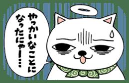 Nekojiru Sticker Nekogamisama sticker #5912378
