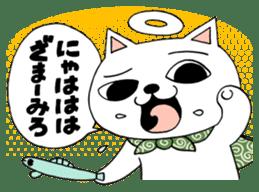 Nekojiru Sticker Nekogamisama sticker #5912380