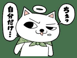 Nekojiru Sticker Nekogamisama sticker #5912388
