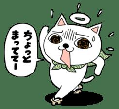 Nekojiru Sticker Nekogamisama sticker #5912390