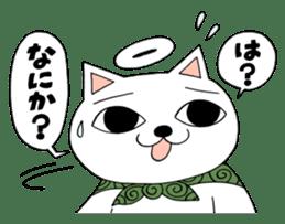 Nekojiru Sticker Nekogamisama sticker #5912391