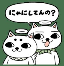 Nekojiru Sticker Nekogamisama sticker #5912396