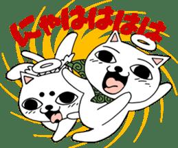Nekojiru Sticker Nekogamisama sticker #5912397