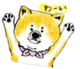 Life of the Japanese Akita sticker #5912760
