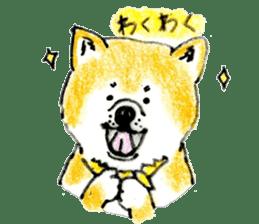 Life of the Japanese Akita sticker #5912763