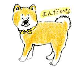 Life of the Japanese Akita sticker #5912766