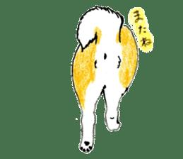Life of the Japanese Akita sticker #5912768