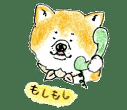 Life of the Japanese Akita sticker #5912793