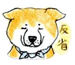 Life of the Japanese Akita sticker #5912794