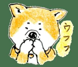 Life of the Japanese Akita sticker #5912795