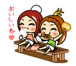 Haruka & Mai [Hana yori Dango] sticker #5914715