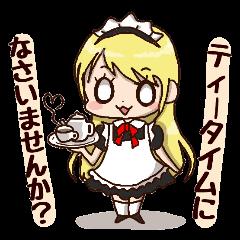 pretty maid