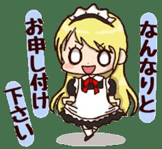 pretty maid sticker #5920005