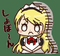 pretty maid sticker #5920024