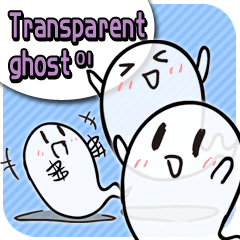 Transparent ghost01