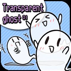 Transparent ghost01