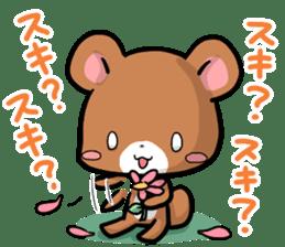 Always together Rabbit & Bear's love2 sticker #5922328