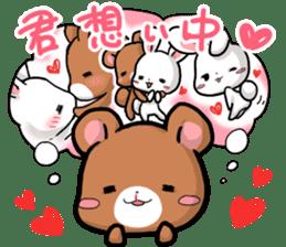Always together Rabbit & Bear's love2 sticker #5922331