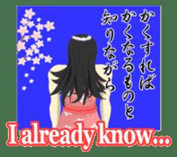Japanese beautiful savior -Made in Japan sticker #5924318