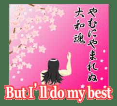 Japanese beautiful savior -Made in Japan sticker #5924319