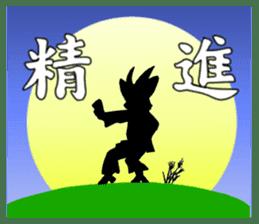 legendary karate fighter, Goat hermit2 sticker #5924458
