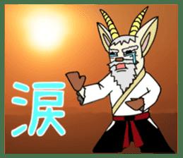 legendary karate fighter, Goat hermit2 sticker #5924460