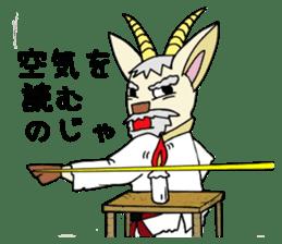 legendary karate fighter, Goat hermit2 sticker #5924468