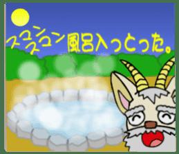 legendary karate fighter, Goat hermit2 sticker #5924470
