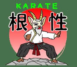 legendary karate fighter, Goat hermit2 sticker #5924472