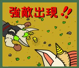 legendary karate fighter, Goat hermit2 sticker #5924479