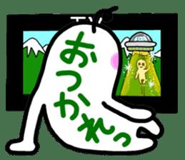 I like watching television. sticker #5925603