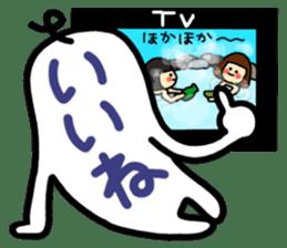 I like watching television. sticker #5925604