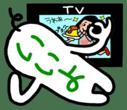 I like watching television. sticker #5925605