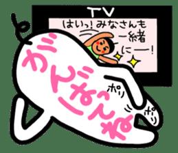 I like watching television. sticker #5925606