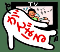 I like watching television. sticker #5925607