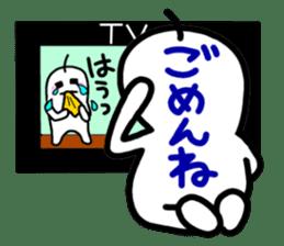 I like watching television. sticker #5925611