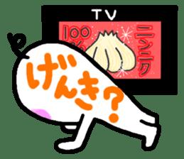 I like watching television. sticker #5925613