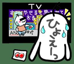 I like watching television. sticker #5925618